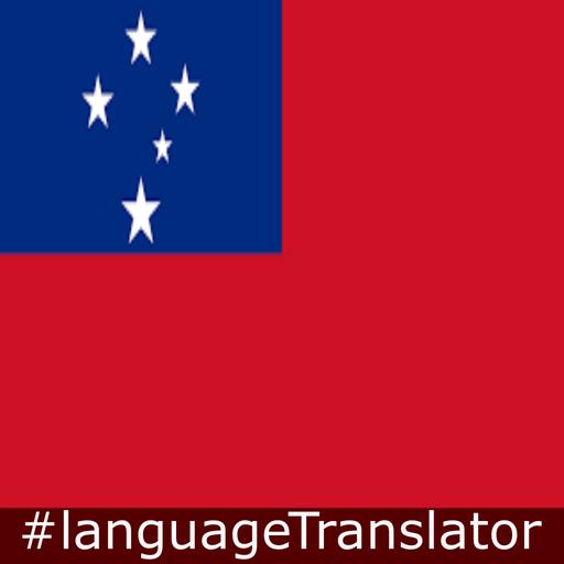 Samoan English Translator icon