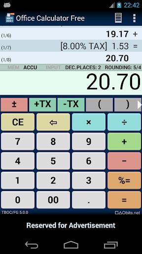 Office Calculator Free 1 تصوير الشاشة