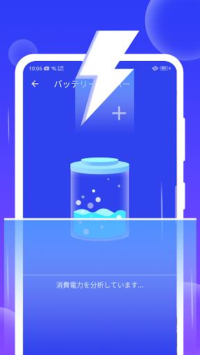 スーパースペースクリーナーと強力なブースト screenshot 4