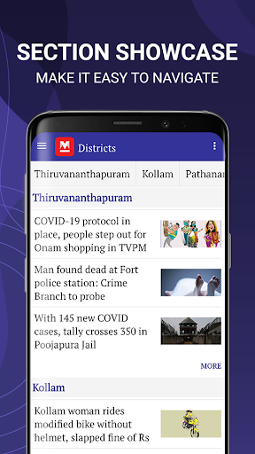 Manorama Online News App - Malayala Manorama 6 تصوير الشاشة