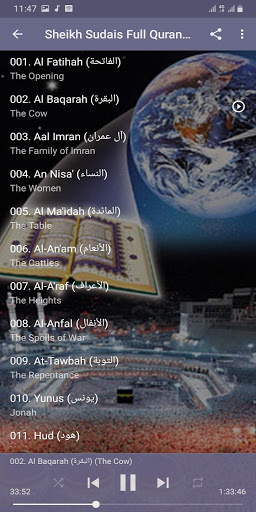 Al Sudais Full Quran Offline screenshot 3