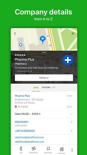2GIS: directory, map, navigator without internet screenshot 2