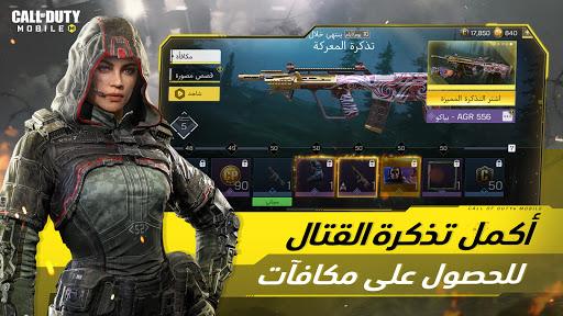 Call of Duty®: Mobile 5 تصوير الشاشة
