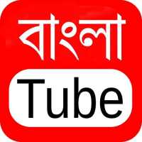 Bengali Tube: Bengali Video, Song & Comedy, Natok on APKTom