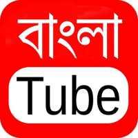 Bengali Tube: Bengali Video, Song & Comedy, Natok on 9Apps