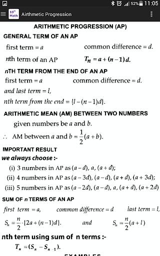 10th Class Math Formula 6 تصوير الشاشة
