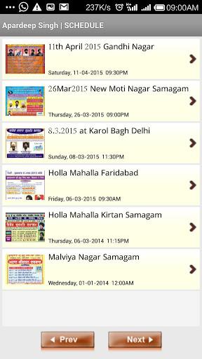 Bhai Apardeep Singh UK screenshot 4