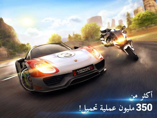 Asphalt 8: القيادة الهوائية - سباق سيارات ممتعة 7 تصوير الشاشة