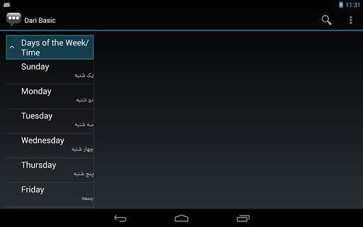 Learn Dari: Dari Basic Phrases - Works offline screenshot 5