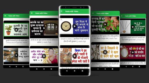 Vastu Shastra Tips Hindi screenshot 3