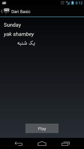 Learn Dari: Dari Basic Phrases - Works offline screenshot 3