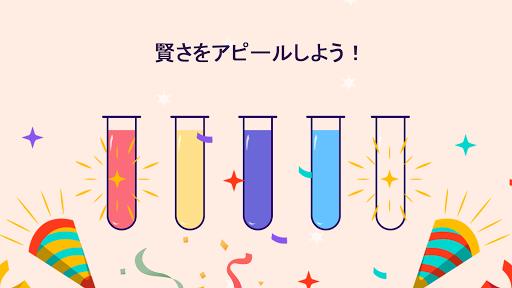 SortPuz:ウォーターソートパズル screenshot 8