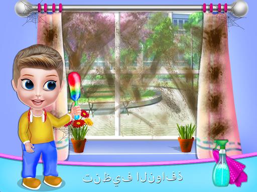 تنظيف المنزل - تنظيف المنزل لعبة بنات 7 تصوير الشاشة