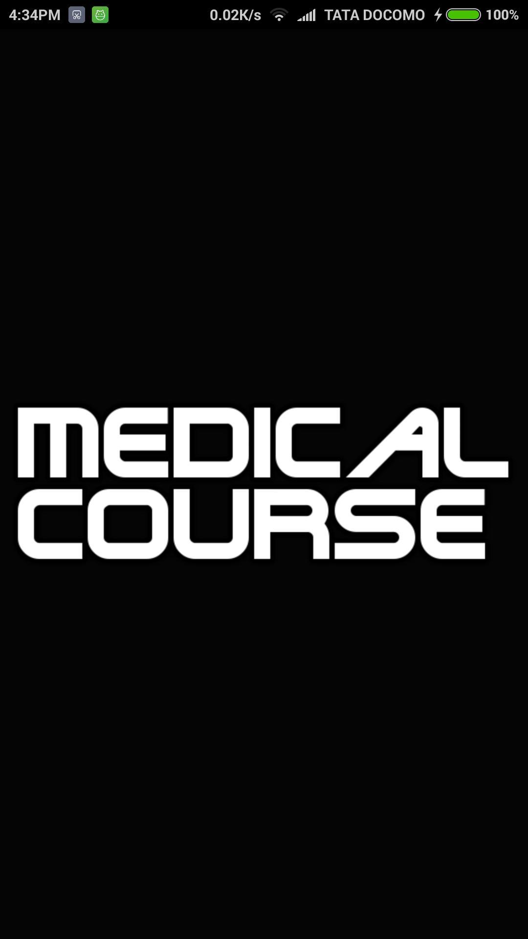 Medical Course screenshot 1