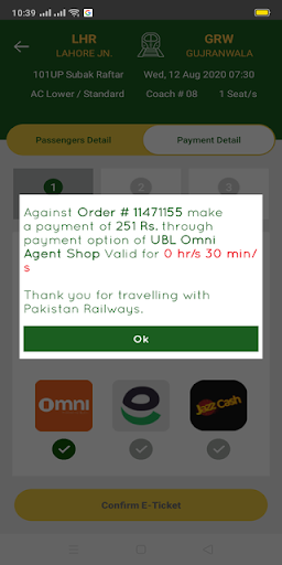 Pakistan Railways Official screenshot 7