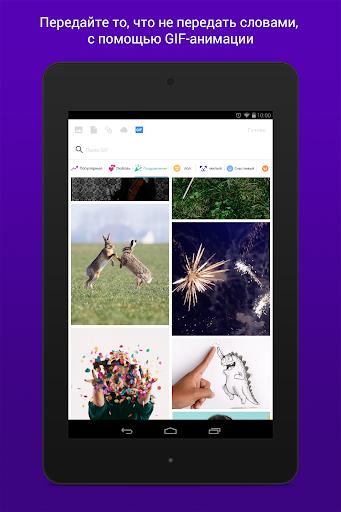 Yahoo Почта – порядок во всем! скриншот 11