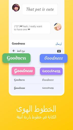 Sticker,Gif,Theme - Facemoji Emoji لوحة المفاتيح 6 تصوير الشاشة