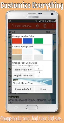 Hindi Dictionary (Offline) screenshot 4
