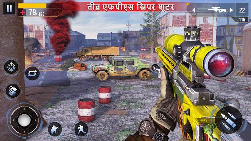 एफपीएस पीपीवी ऑफ़लाइन और ऑनलाइन मुफ्त शूटिंग खेल स्क्रीनशॉट 8