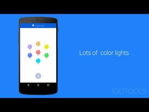 مصباح يدوي - أيدو 1 تصوير الشاشة