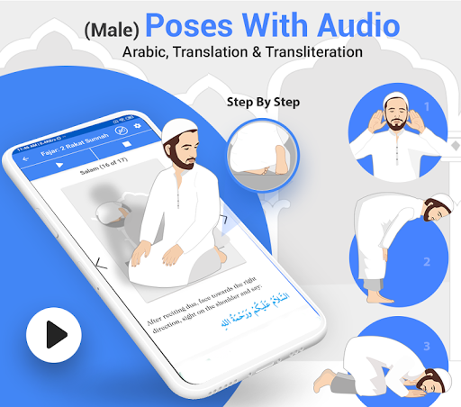 Step By Step Salah - Namaz screenshot 1