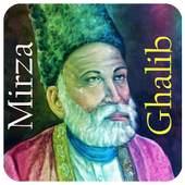 Mirza Ghalib Shayari SMS Ashar