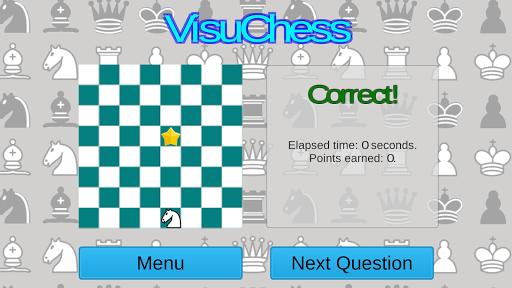 VisuChess 4 تصوير الشاشة