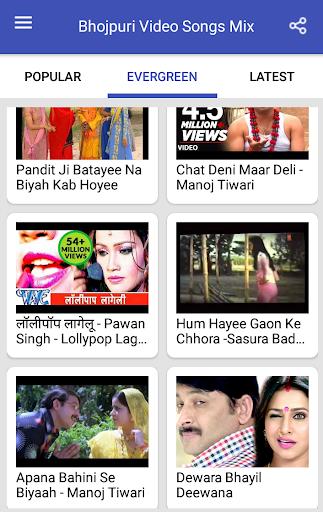 Bhojpuri Video Songs HD Mix screenshot 6