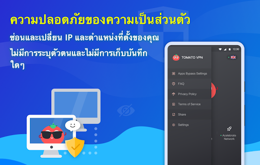 Free VPN Tomato   Hotspot VPN Proxy ฟรี เร็วที่สุด screenshot 5
