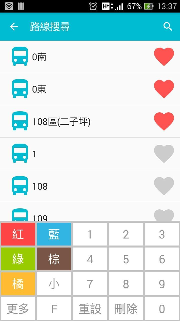 Taipei real-time bus tracker 2 تصوير الشاشة