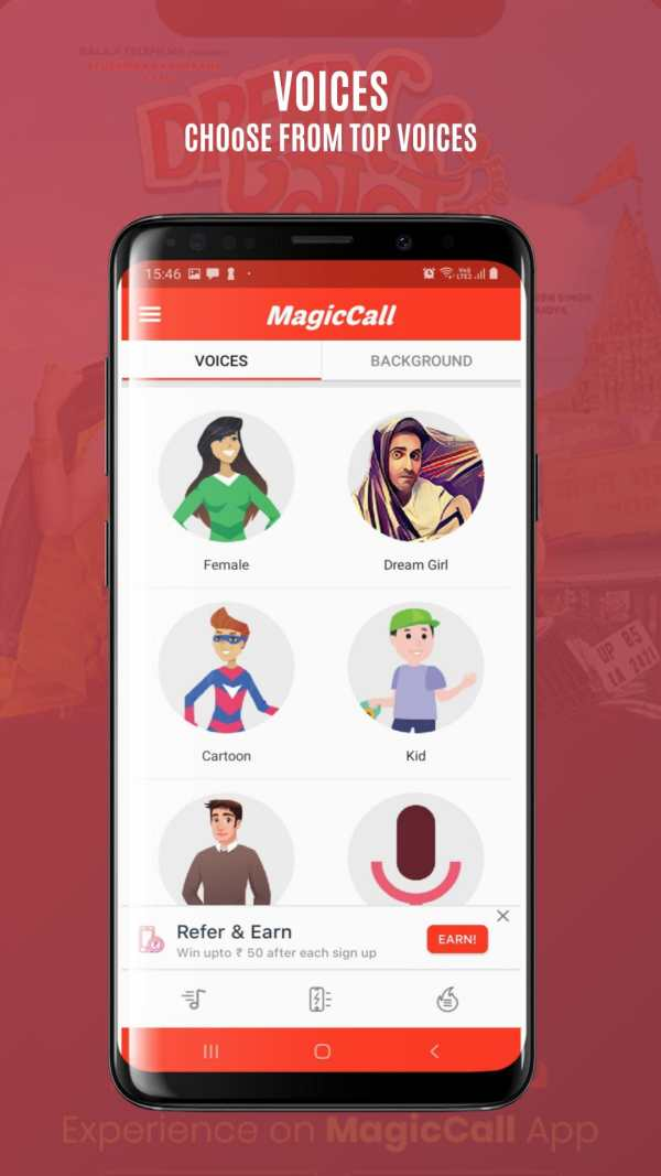 MagicCall – Voice Changer App screenshot 1