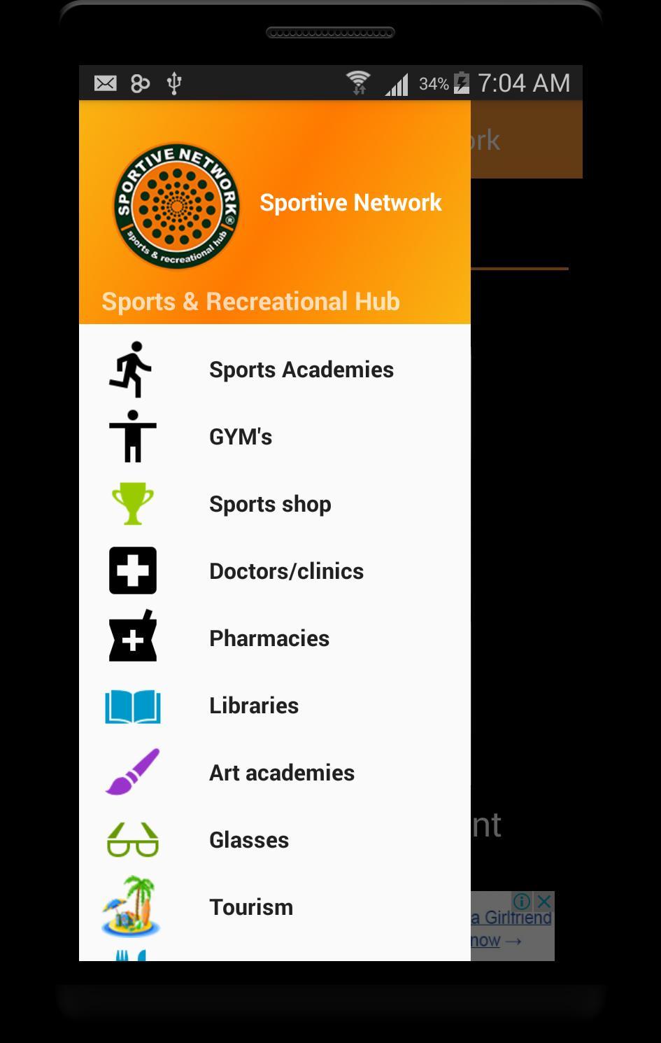 Sportive Network screenshot 4