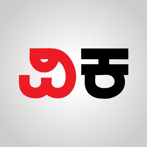 Vijay Karnataka App: Latest Kannada News App أيقونة