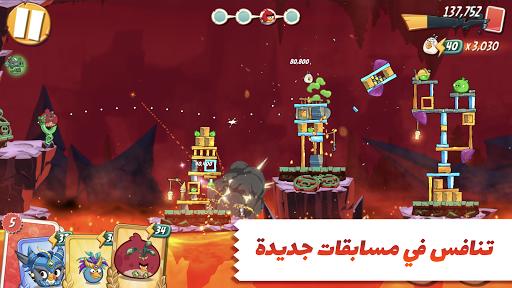 Angry Birds 2 2 تصوير الشاشة