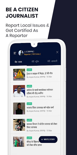 Way2News - Short News App, Local News screenshot 8
