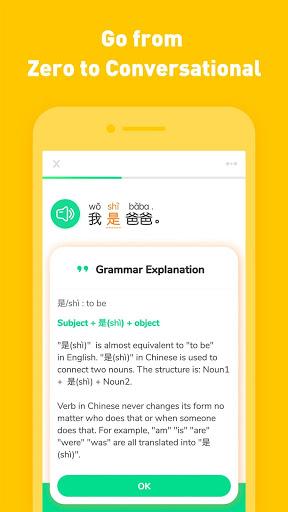 Learn Chinese - HelloChinese 2 تصوير الشاشة