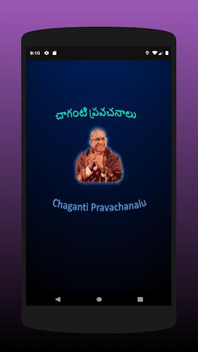 Chaganti gari pravachanalu screenshot 1