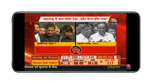 Hindi News Live TV | Live News Hindi Channel screenshot 7