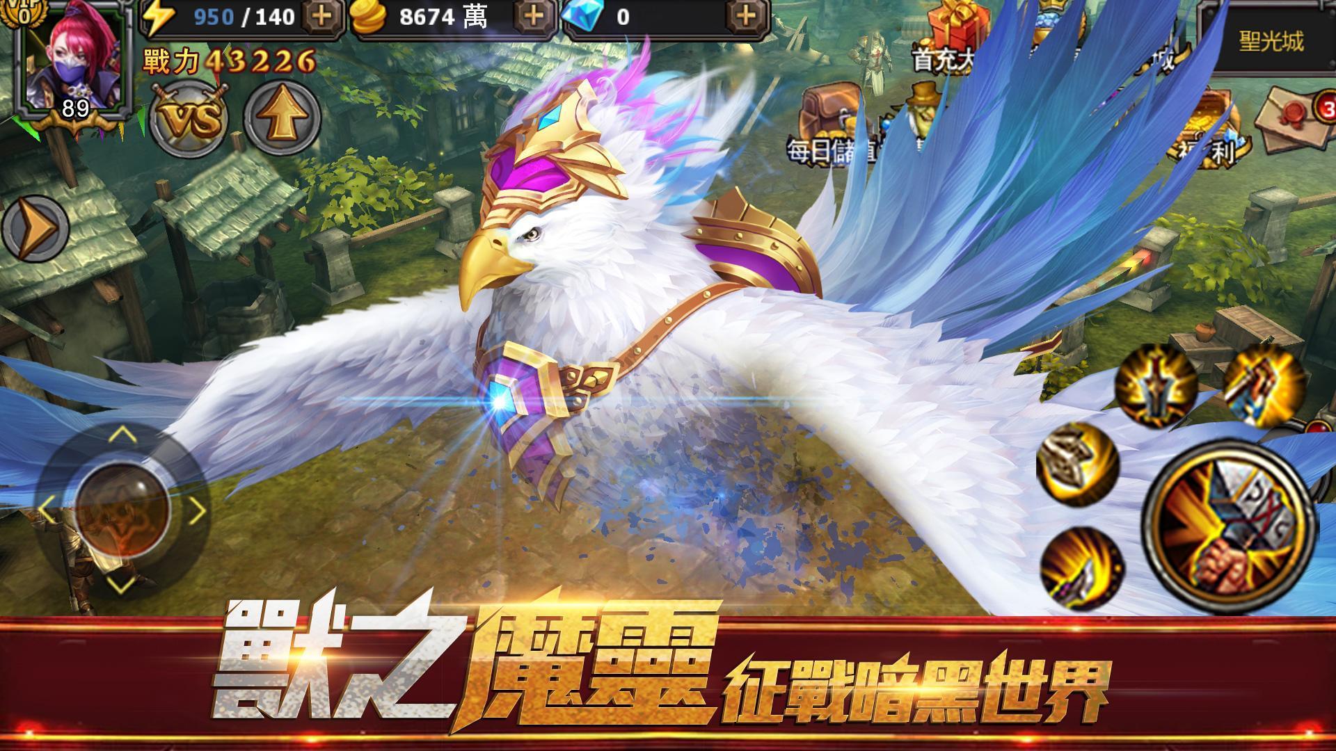 暗黑黎明-霜火之戰 screenshot 9