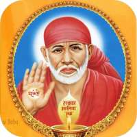 Sai Baba Mantra on APKTom