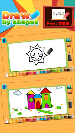 Draw by shape - easy drawing game for kids screenshot 4