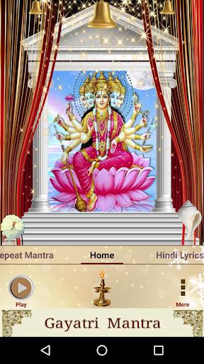 Gayatri Mantra 1 تصوير الشاشة