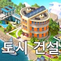 City Island 5 - 오프라인 건설 타이쿤 심 게임 on 9Apps