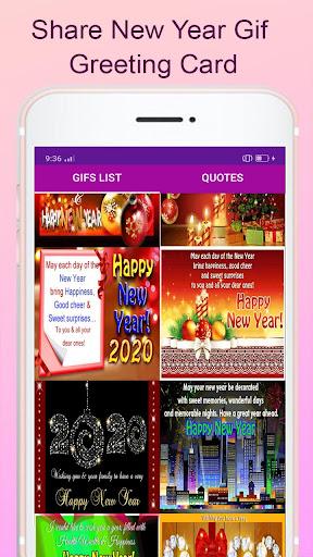 New Year GIF 2021 screenshot 11