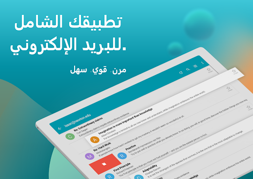 Aqua Mail - Email App 9 تصوير الشاشة