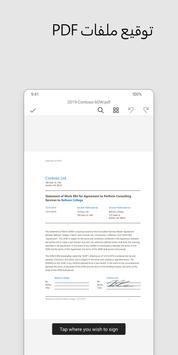 Microsoft Office: Word وExcel وPowerPoint والمزيد 7 تصوير الشاشة