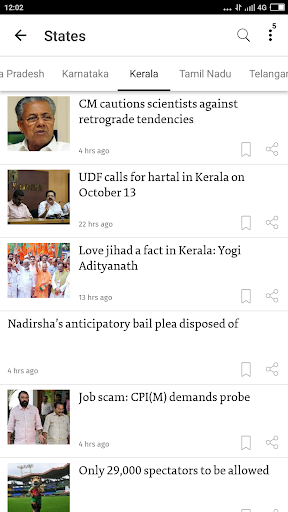 The Hindu: India's Most Trusted English News: Live screenshot 6