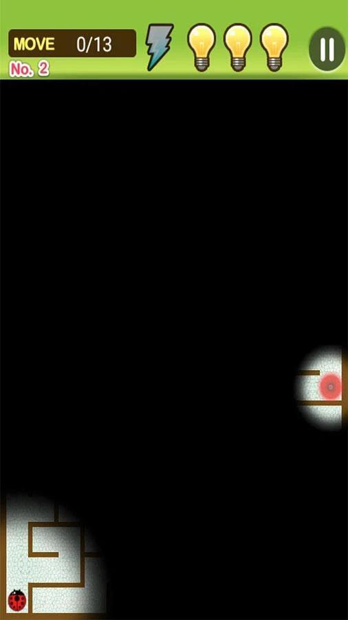 ملك المتاهة 4 تصوير الشاشة