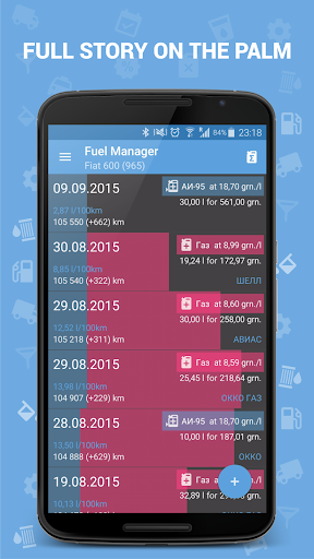 Fuel Manager (Consumption) 2 تصوير الشاشة