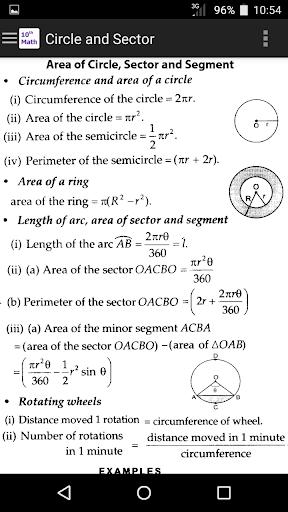 10th Class Math Formula 2 تصوير الشاشة